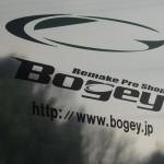 bogey-90